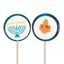 Royal Iced Hanukkah Lollipops</br>Pack 24